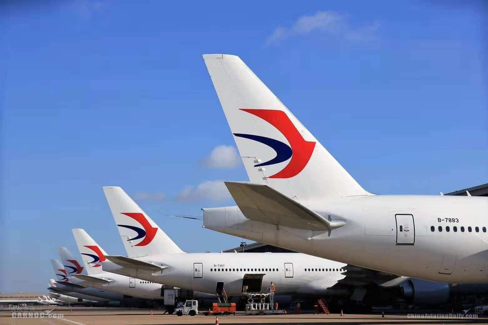 上海航空货运