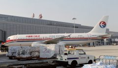 上海航空快运
